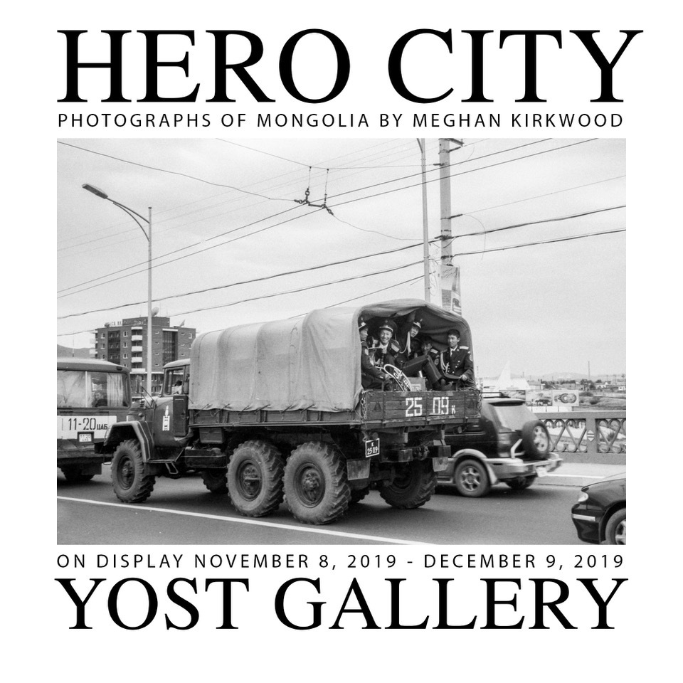 Yost Gallery to Feature 'Hero City,' Work by Meghan Kirkwood from November 8 through December 9